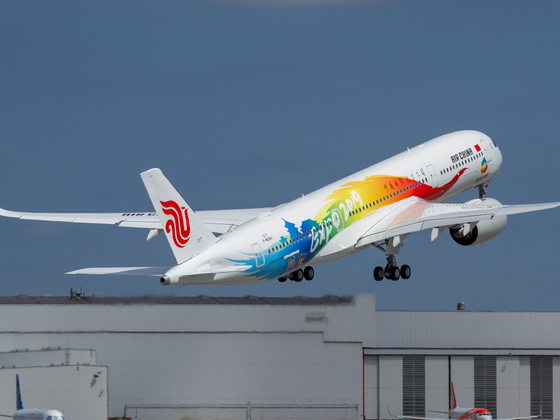 Air China A350,  EXPO 2020 paint